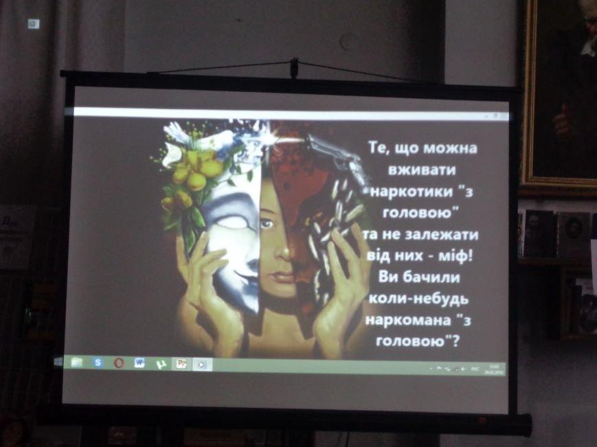 В Красноармейске рассказали о том, почему «гіркі плоди солодкого життя» столь опасны для человеческого здоровья (фото) - фото 10