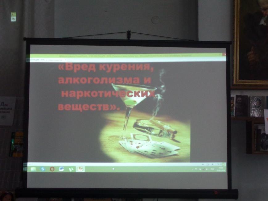 В Красноармейске рассказали о том, почему «гіркі плоди солодкого життя» столь опасны для человеческого здоровья (фото) - фото 12