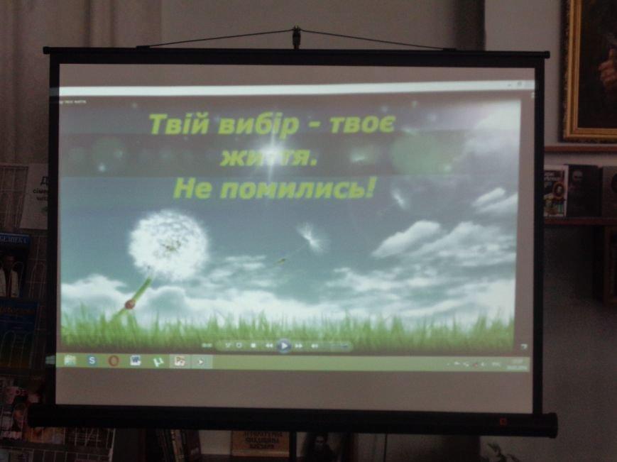 В Красноармейске рассказали о том, почему «гіркі плоди солодкого життя» столь опасны для человеческого здоровья (фото) - фото 1