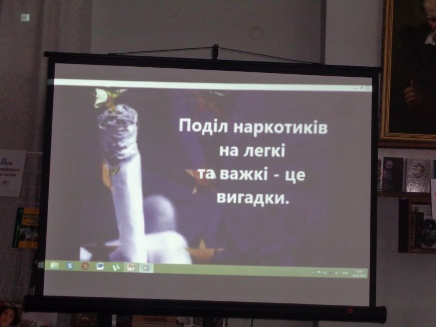 В Красноармейске рассказали о том, почему «гіркі плоди солодкого життя» столь опасны для человеческого здоровья (фото) - фото 9