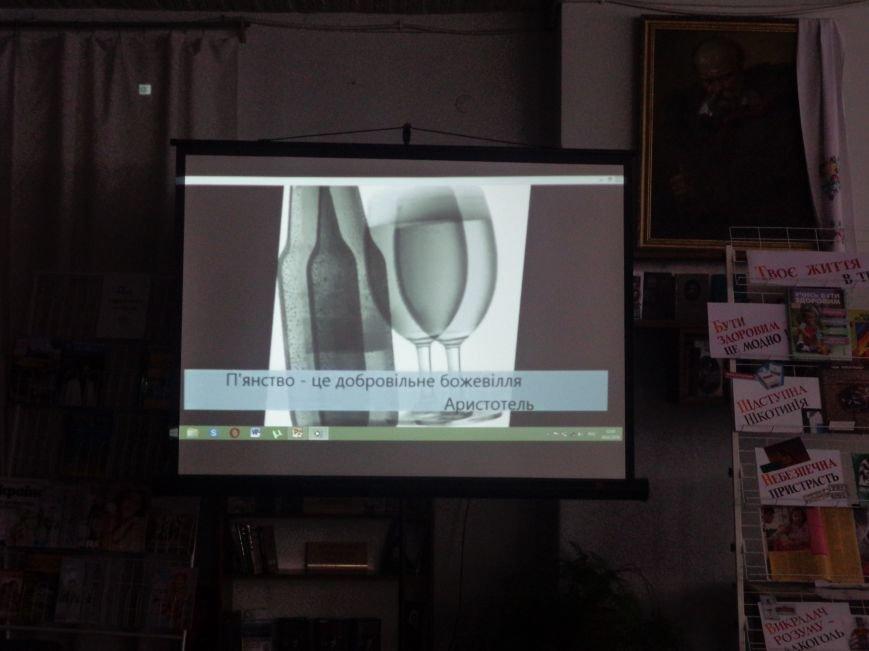 В Красноармейске рассказали о том, почему «гіркі плоди солодкого життя» столь опасны для человеческого здоровья (фото) - фото 3