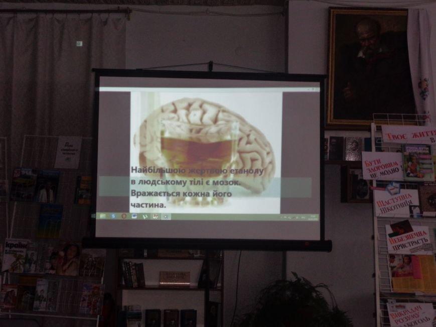 В Красноармейске рассказали о том, почему «гіркі плоди солодкого життя» столь опасны для человеческого здоровья (фото) - фото 4