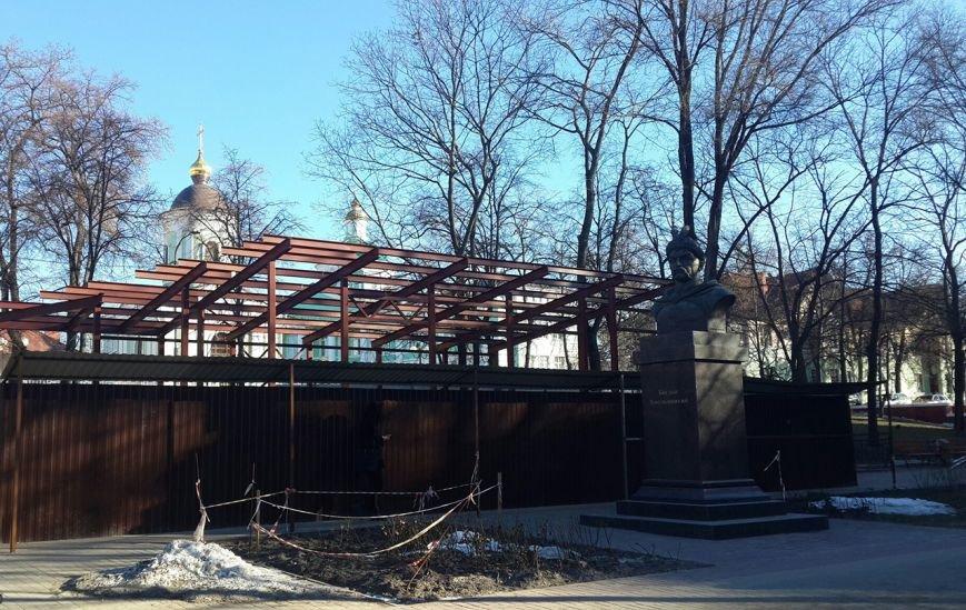 Белгородская прокуратура признала незаконным строительство павльонов-кафе «Оранжевый остров» в центре города (фото) - фото 1
