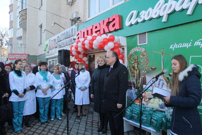 Открылась новая аптека