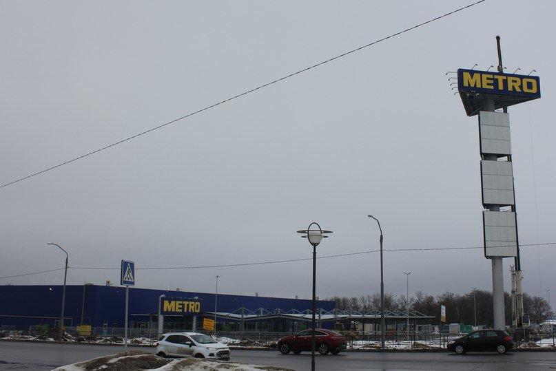 В пригороде Белгорода открылся торговый центр «Metro» (фото) - фото 1