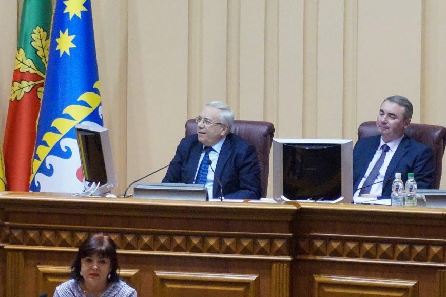 Криворожские депутаты проголосовали за выделение из бюджета дополнительных средств на содержание коммунальных СМИ (ФОТО) (фото) - фото 5