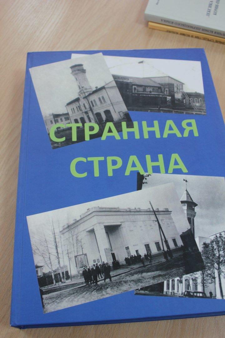 В Сыктывкаре вышли книги, которые сразу стали раритетными (фото) - фото 1