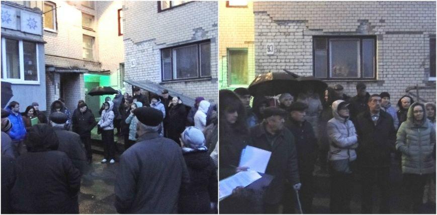 У Хмельницькому жителі вимагають припинення будівництва (Фото) (фото) - фото 3