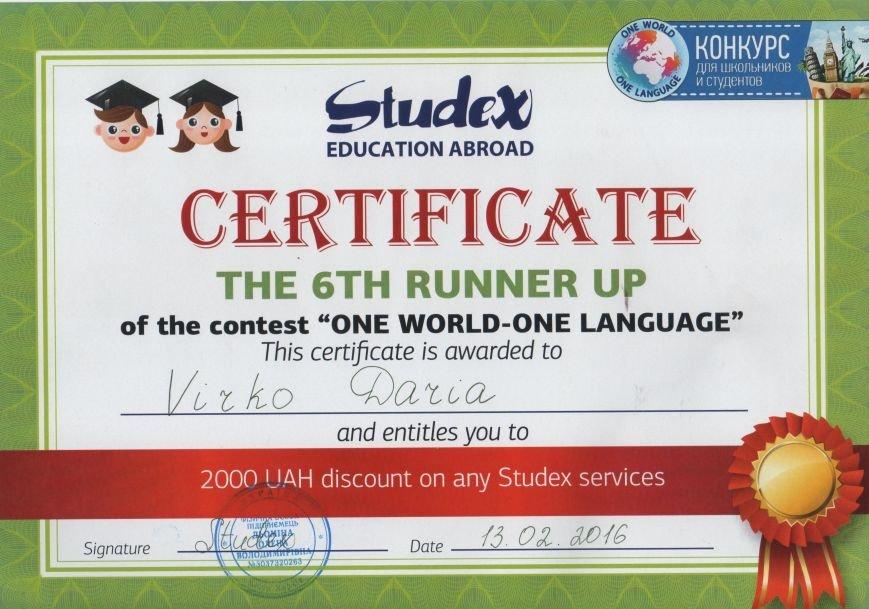 sertifikat Dashi 001