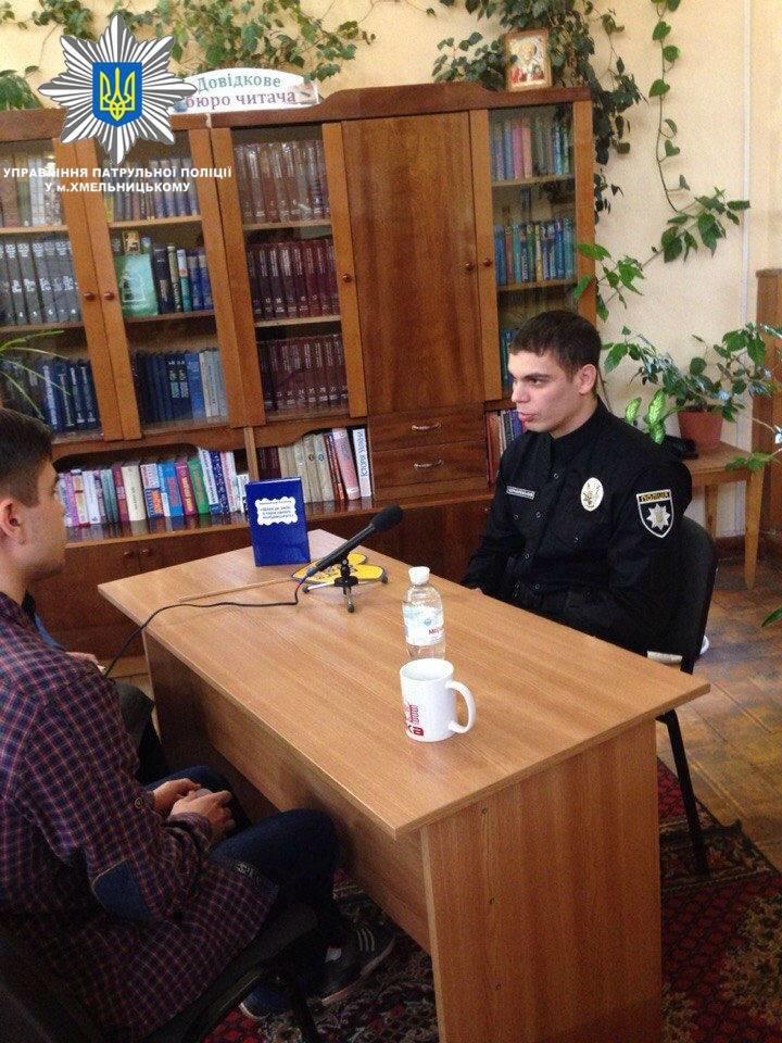 Хмельницька інспекторка поділилася «Мрією поліцейської зі Сходу» (Фото), фото-1