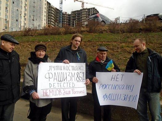 Консульство России в Одессе продезинфицировали (ФОТО) (фото) - фото 1