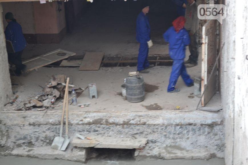 На площади Освобождения в Кривом Роге после реконструкции открыли подземный переход (ФОТО) (фото) - фото 3