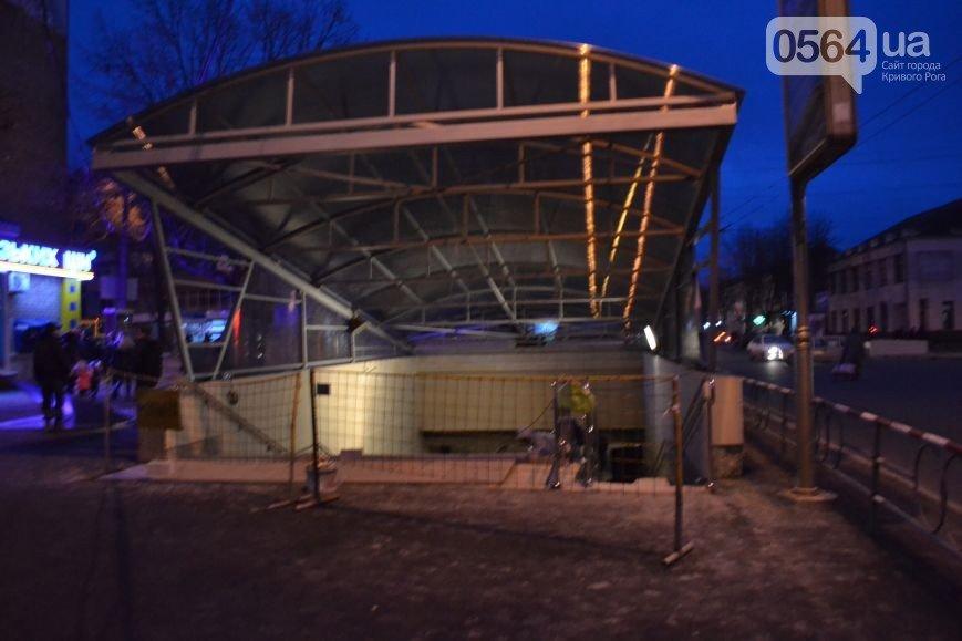 На площади Освобождения в Кривом Роге после реконструкции открыли подземный переход (ФОТО) (фото) - фото 4