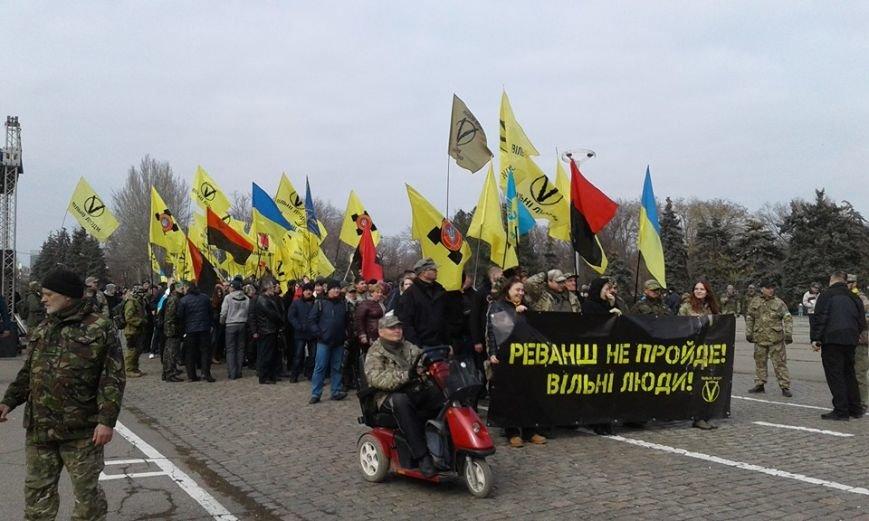 7046bc393f11c4e6c437d9231376ae51 В Одессе проходит Антиоккупационный форум
