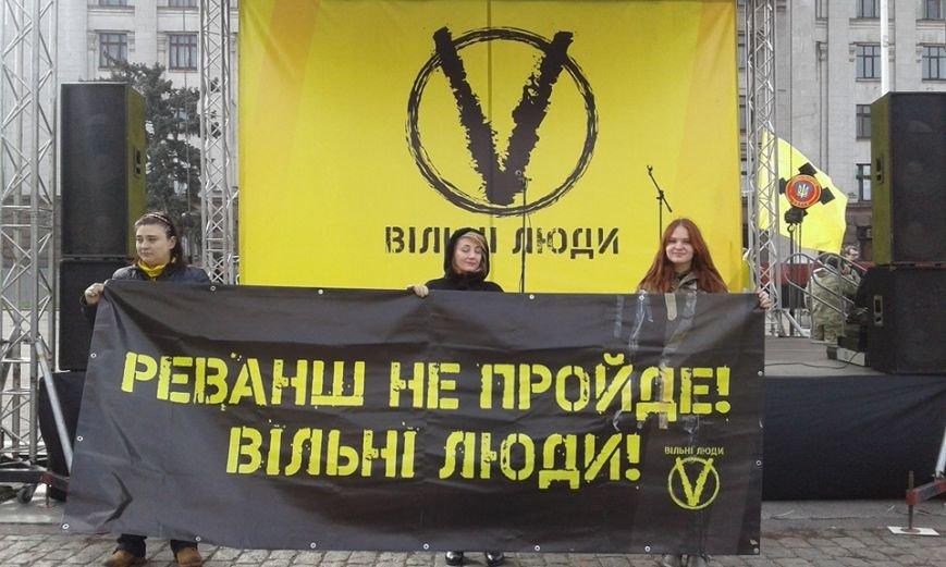 cb587ec7e37b5ba5d633ae3776aece65 В Одессе проходит Антиоккупационный форум