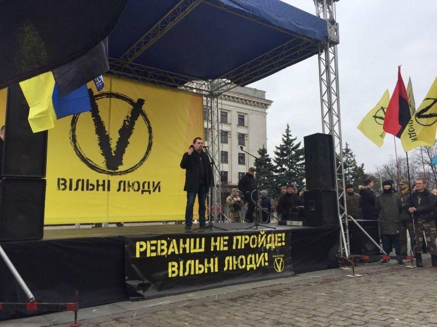 e799a9c4c13a9a4f99a7ec19a294eb59 В Одессе проходит Антиоккупационный форум