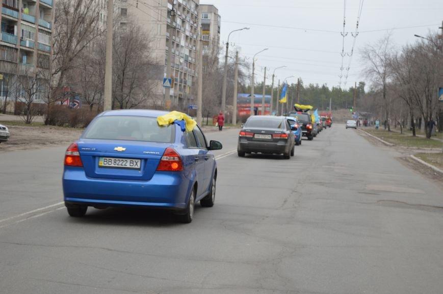 В Северодонецке состоялась патриотическая акция (ФОТО), фото-6
