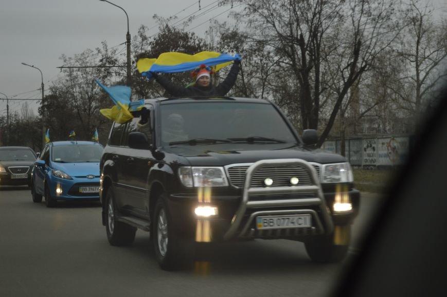 В Северодонецке состоялась патриотическая акция (ФОТО), фото-7