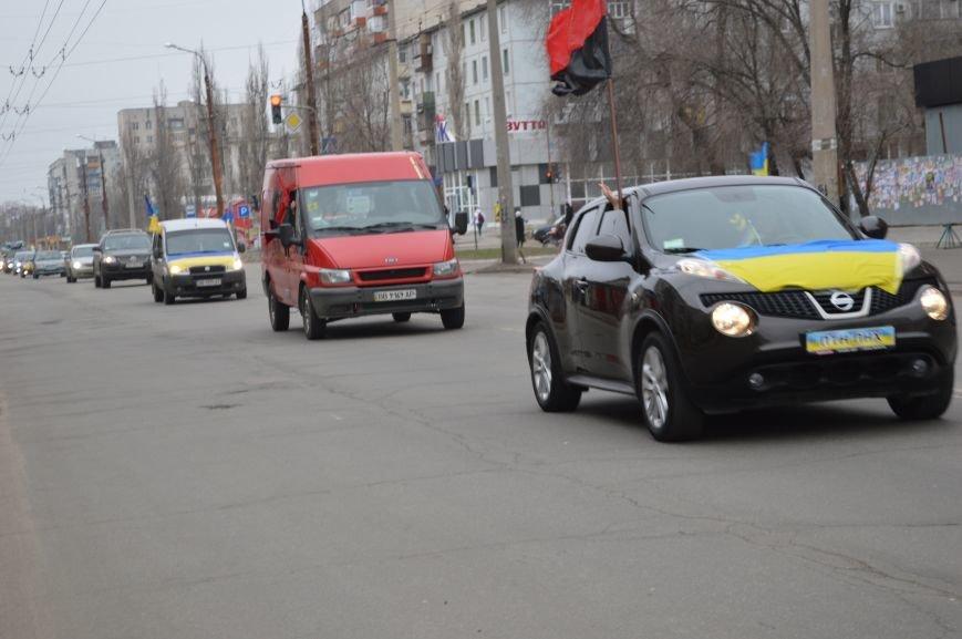 В Северодонецке состоялась патриотическая акция (ФОТО), фото-5