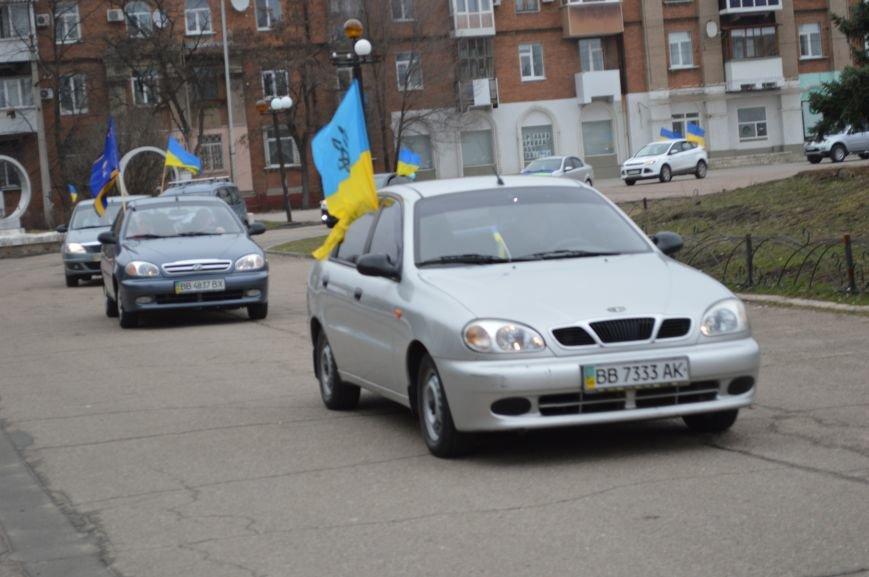 В Северодонецке состоялась патриотическая акция (ФОТО), фото-8