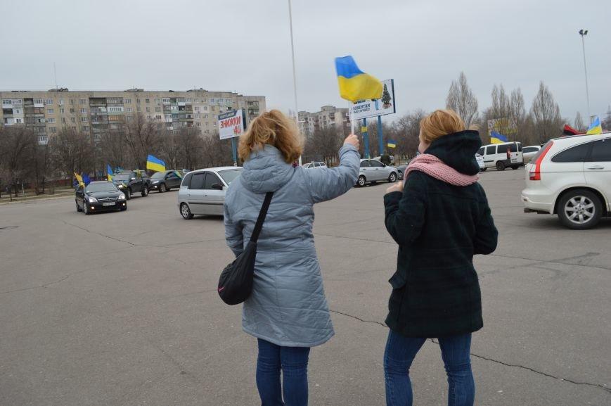 В Северодонецке состоялась патриотическая акция (ФОТО), фото-9