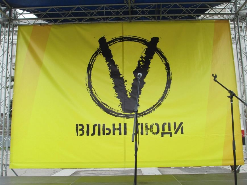 "089baf846604e9b1b212832a7fcded07 Украина без олигархов и оккупантов: В Одессу съехалась ""Самооборона"" со всей страны"