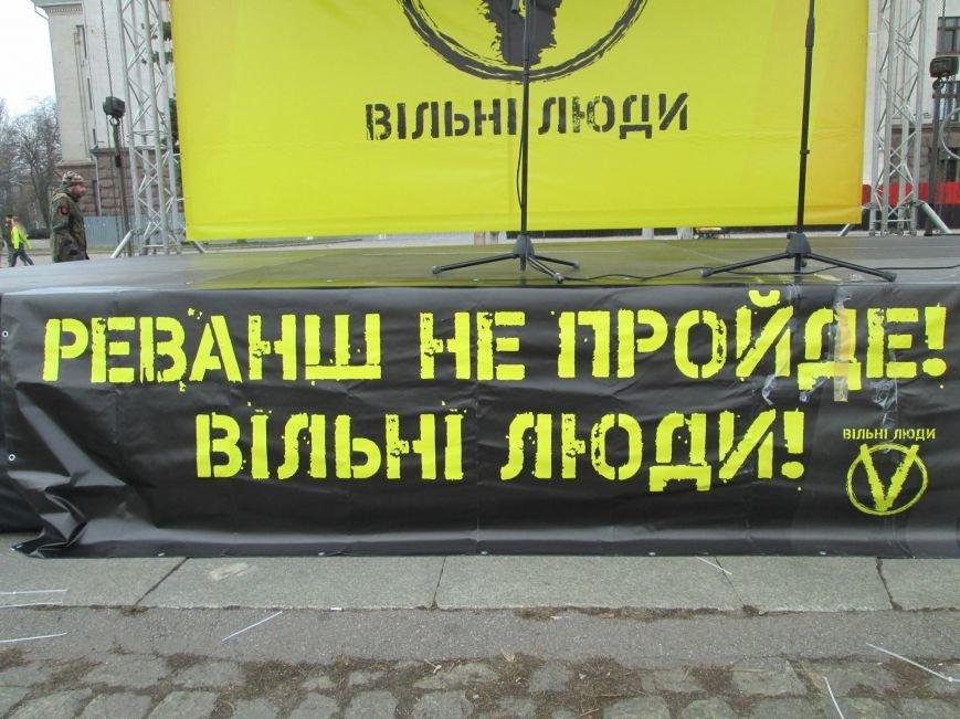 "35a2f6db8d43b193b8cded1ea0de13f2 Украина без олигархов и оккупантов: В Одессу съехалась ""Самооборона"" со всей страны"