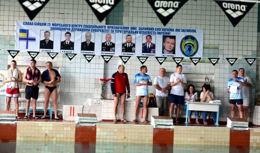 В Николаеве устроили заплыв в память о погибших в АТО