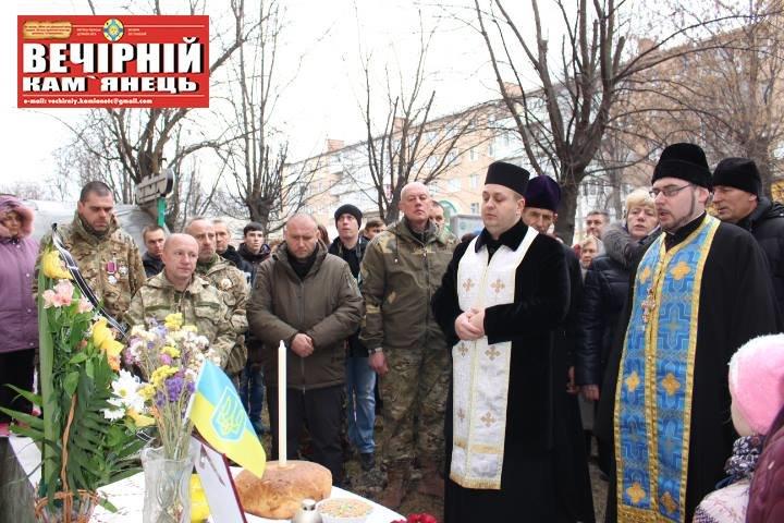 На Хмельниччину відкривати меморіальну дошку бійцю приїхав Дмитро Ярош (Фото), фото-3
