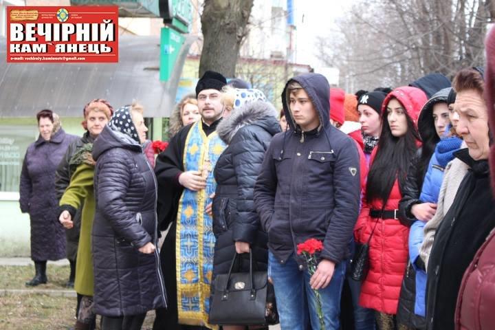 На Хмельниччину відкривати меморіальну дошку бійцю приїхав Дмитро Ярош (Фото), фото-1