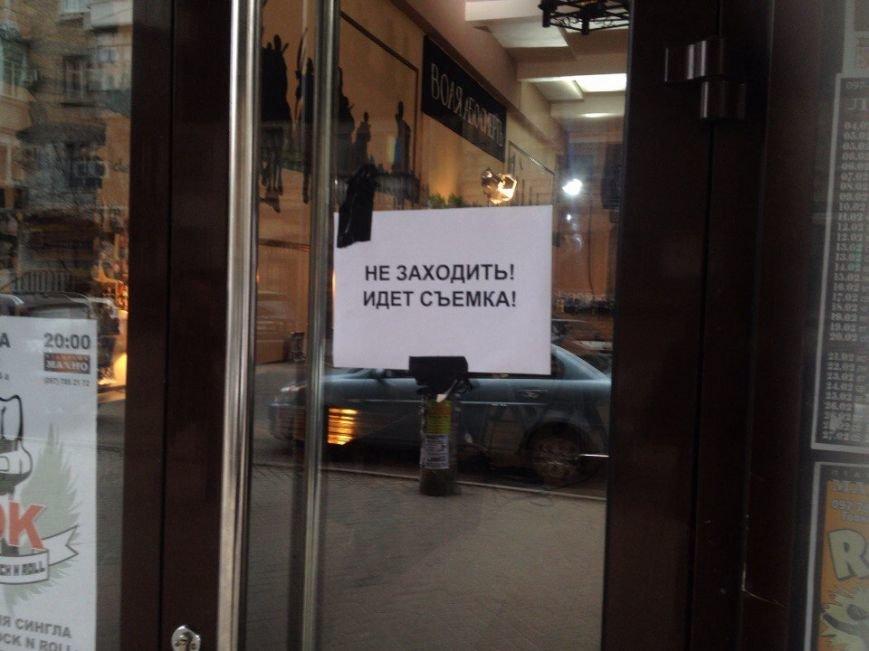 В Днепропетровск приехала Ольга Фреймут: эксклюзив со съемок нового телешоу (фото) - фото 1