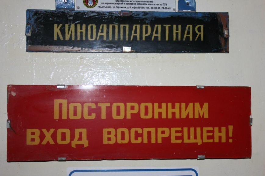 Виталий Лифляндский: