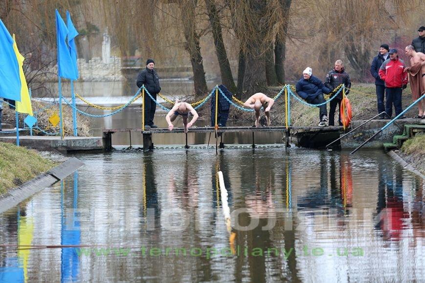 Як у Тернополі відзначали 30-ту річницю «Нептуна»? (фото) (фото) - фото 1