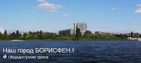 На Полтавщине жители возмущены предлагаемым названием города (фото) - фото 1