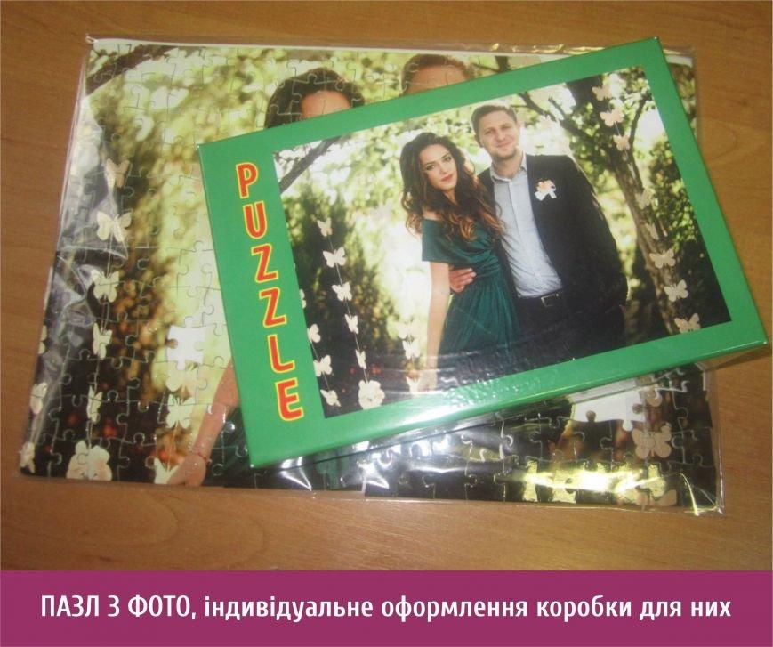 ТОП10 подарунків до свята 8 Березня від Mr.Druk! (фото) - фото 1
