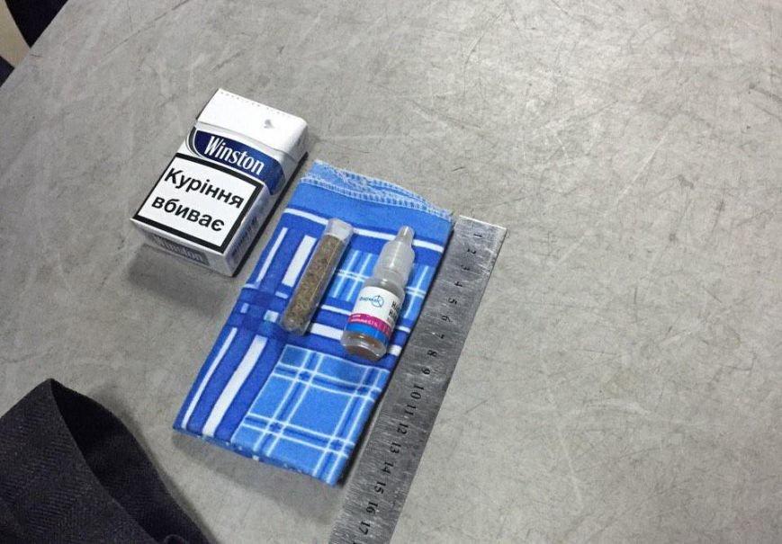На границе с Харьковщиной служебный пес учуял наркотики (ФОТО), фото-1