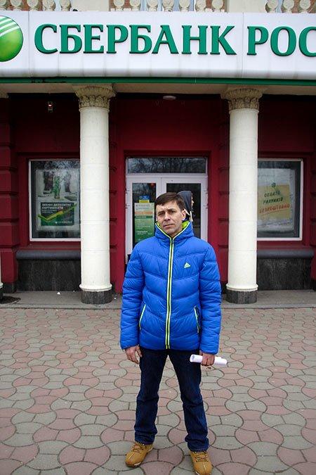 Полтавские националисты отправили Мамаю официальное требование, фото-5