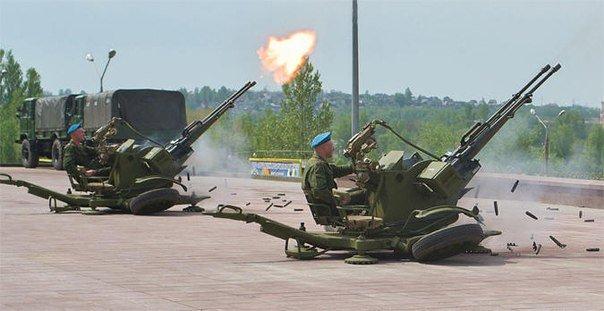 Беспилотники из России в Черниговской области будут нейтрализовать новым «Анклавом», фото-3