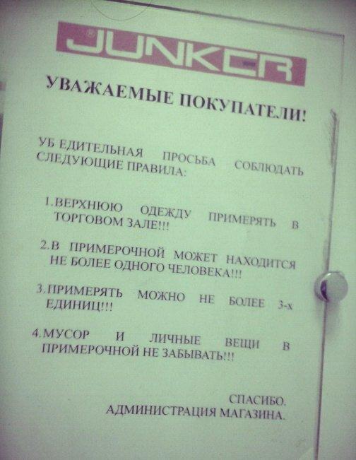 У центрі Тернополя пропагують російську мову, фото-1