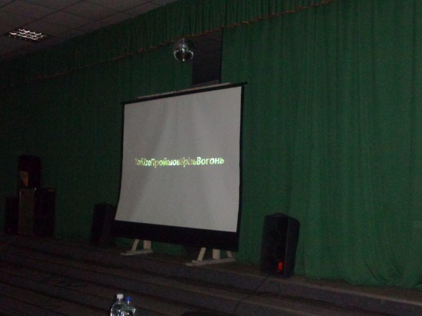 В Красноармейске состоялся показ украинского фильма-номинанта на премию «Оскар» (фото) - фото 1