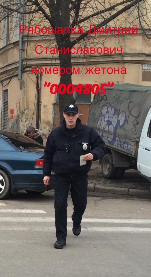 dd6af886e31090f985341b9664e8d5ee Одесситы не могут заставить полицейских оштрафовать автохамов