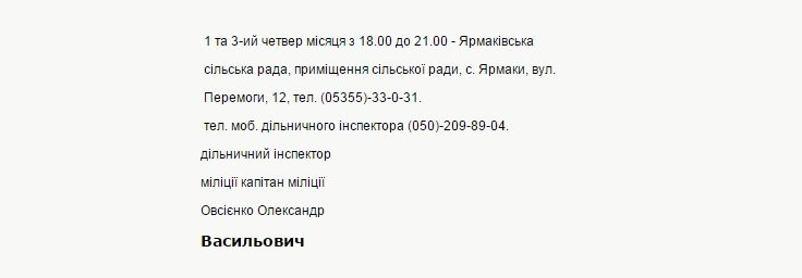 На Полтавщине повесился участковый: жители города не верят в официальную версию следствия (фото) - фото 2