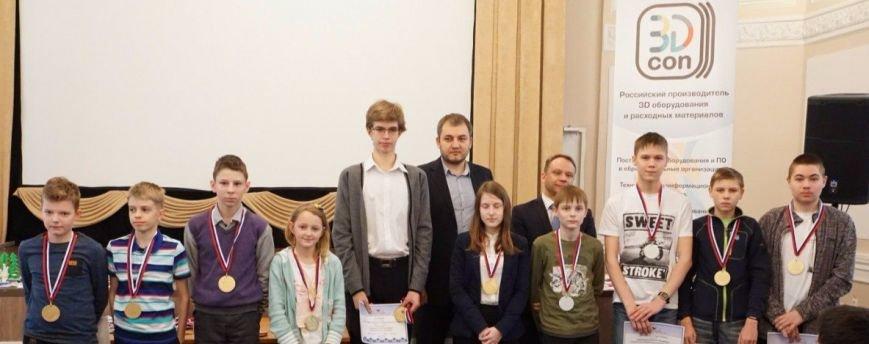 Стали известны победители 3D олимпиады, которые представят Петербург в