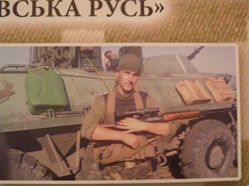 Героический 11-й отдельный мотопехотный батальон «Киевская Русь» (фото) (фото) - фото 5