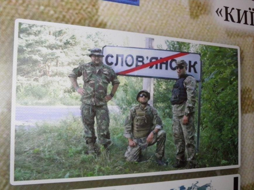 Героический 11-й отдельный мотопехотный батальон «Киевская Русь» (фото) (фото) - фото 4