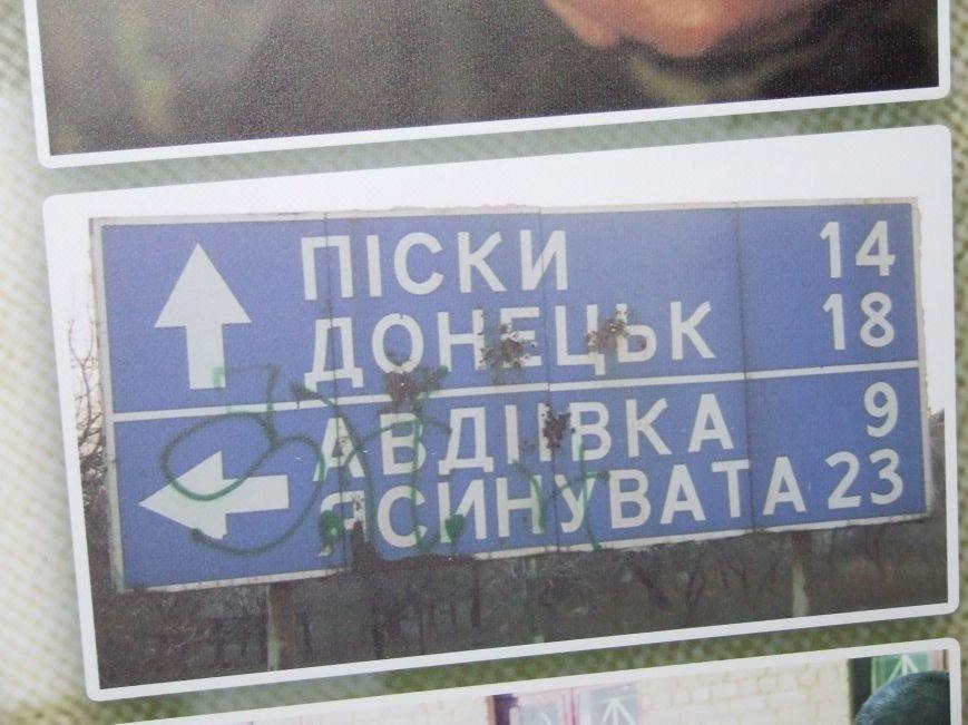 Героический 11-й отдельный мотопехотный батальон «Киевская Русь» (фото) (фото) - фото 9