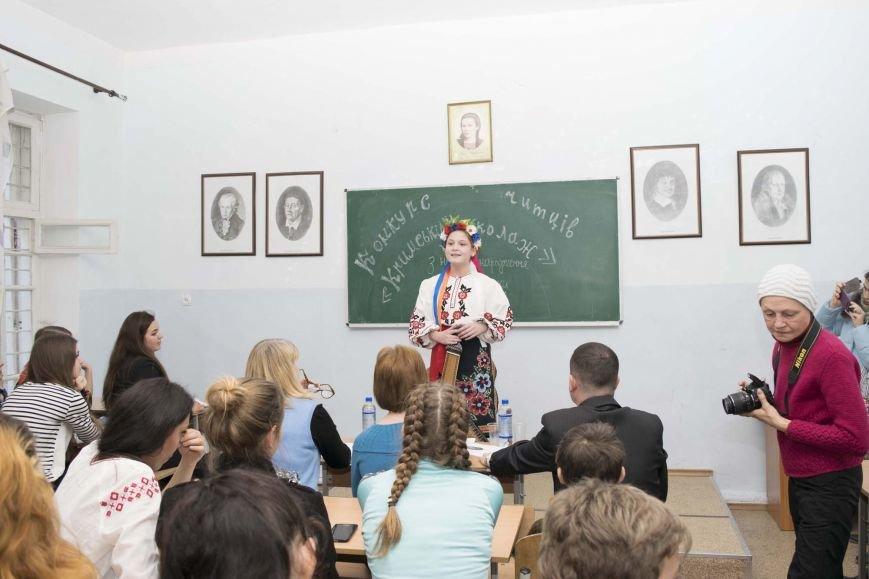 В Ялтинском историко-литературном музее прошло ежегодное мероприятие «Сім струн» посвященное 145-летию со дня рождения украинской писательницы Леси Украинки (фото) - фото 1