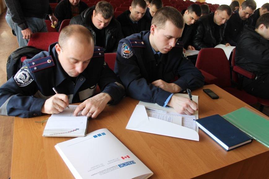Полицейские учатся предотвращать насилие в белоцерковских семьях (фото), фото-1
