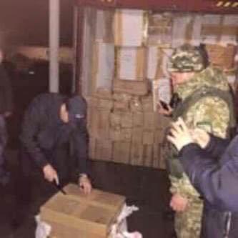 ef4f1fe23e7f729de55e468f00cabe34 СБУ нашла в ведомстве Марушевской контрабанду