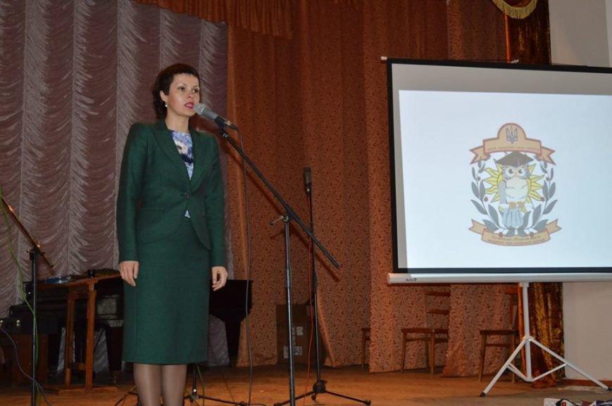 В Северодонецке отметили победителей ХХІІ областного конкурса научно-исследовательских работ (ФОТО), фото-2